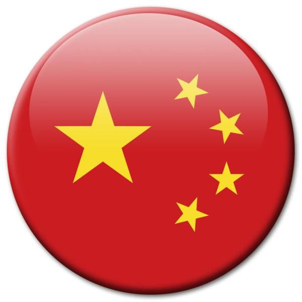 Flagge China, Magnet 5 cm