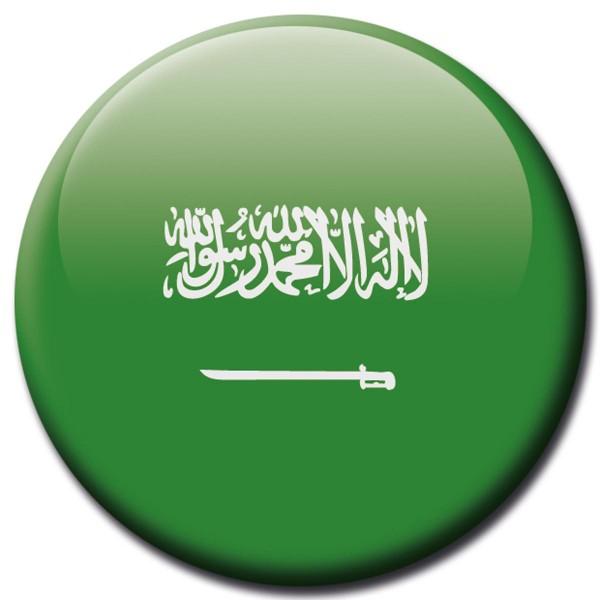 Flagge Saudi-Arabien, Magnet 5 cm