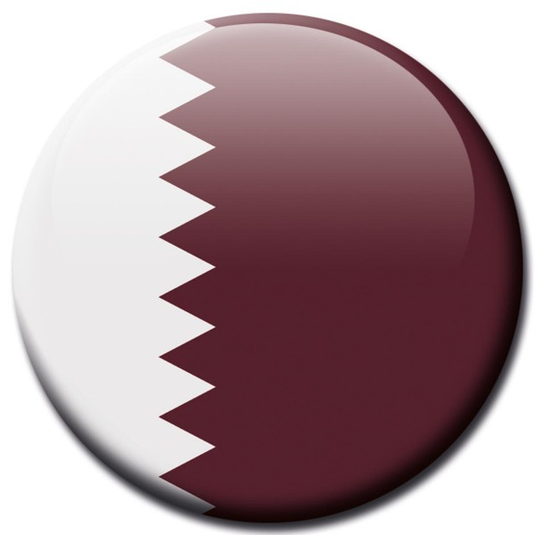 Flagge Katar, Magnet 5 cm