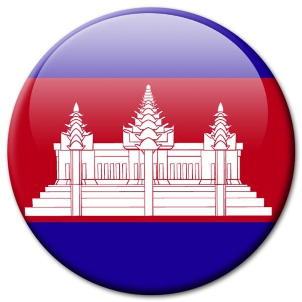 Flagge Kambodscha, Magnet 5 cm