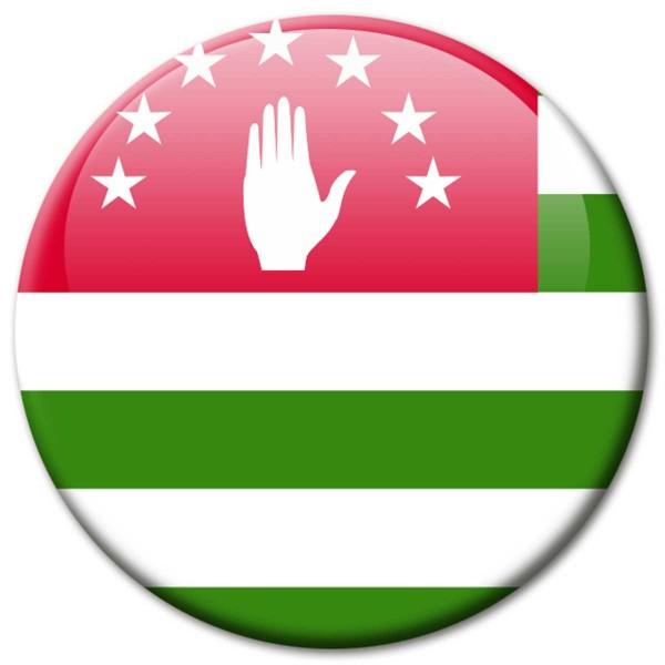 Flagge Abchasien, Magnet 5 cm