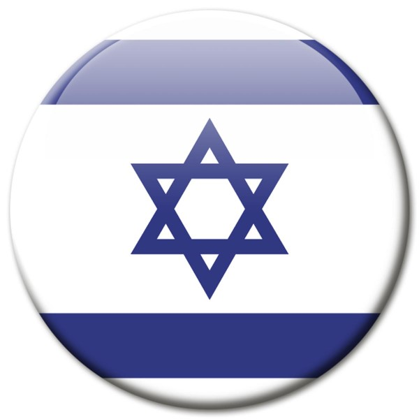 Flagge Israel, Magnet 5 cm