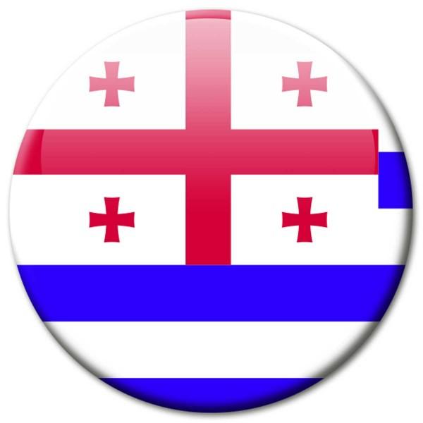 Flagge Adscharien, Magnet 5 cm